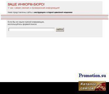 SHGROUP - ремонт штабелеров, ремонт погрузчиков - http://www.shgroup.ru/