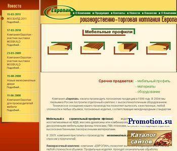 Европан - http://europan.ru/