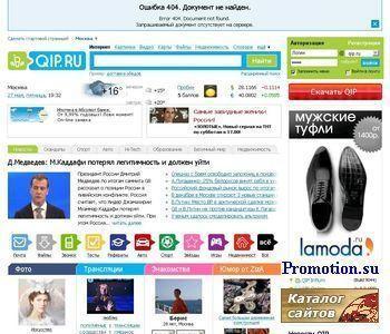 Строительная компания ВАССА - http://www.vassa.nm.ru/