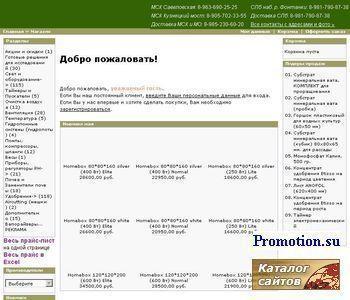 GORSHKOFF.RU - http://www.gorshkoff.ru/
