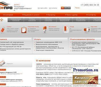 электроэнергия, промышленная автоматизация - http://www.en-pro.ru/