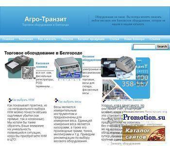 "ЗАО ""Агро-Транзит - http://www.agrotransit.ru/"