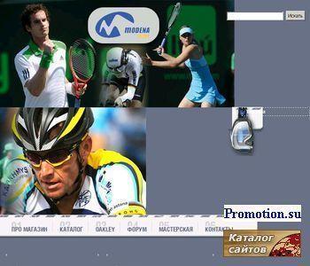 Modena sport - горные лыжи,велосипеды,сноуборды - http://msport.com.ua/