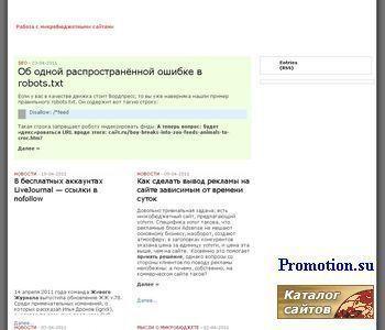Магазин бытовой оргтехники. Богатый выбор. - http://www.universal-torg.ru/