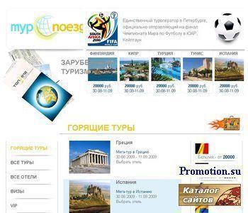 ЦентрРегион - юридические услуги в регионах - http://www.centr-region.ru/