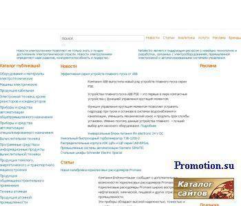 AIS Netelectro - http://www.netelectro.ru/