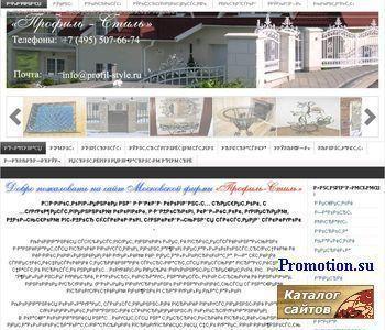 Полы и напольные покрытия - http://www.tarkett-m.ru/