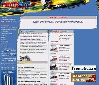 PozitivMoto: мотоциклы из Японии - http://www.pozitivmoto.ru/