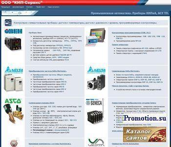 "ООО ""КИП-Сервис"" - http://www.kipservis.ru/"