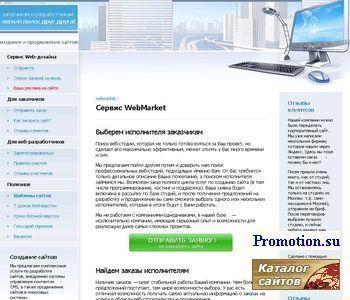 Разработка веб сайтов - http://www.pastukhova.com/