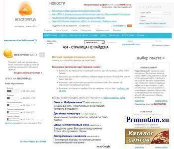 Керамическая плитка заводов TERMAL SERAMIK - http://www.tiletermal.web-box.ru/