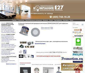 Светильники, лампы фирмы Osram - http://www.lampy.ru/