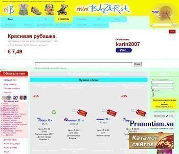 DIYEGO Company Ltd. - http://www.diyego.ru/