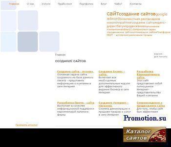 WebStyleService - информационно-технические услуги - http://webstyleservice.ru/