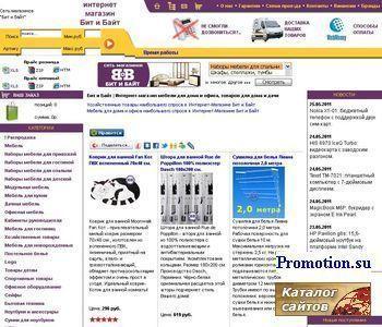 Бит и Байт - http://www.dvd-rom.ru/