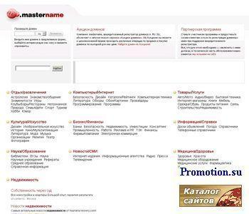 Интернет магазин автомагнитол Clarion - http://www.avtomuzika.ru/