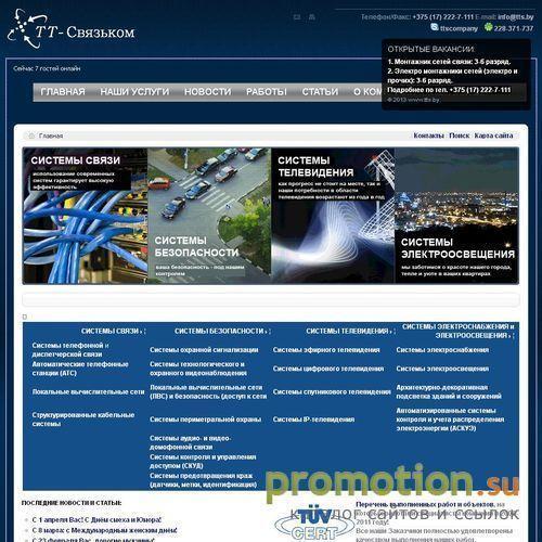 Кениг / Каталог ссылок и сайтов Promotion.SU.