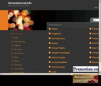 ТУРИСТИЧЕСКАЯ ИНФОРМАЦИЯ ОБ АРМЕНИИ - http://www.armeniatravel.info/