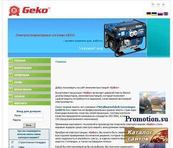 Миниэлектростанции. Электрогенераторы. Бензогенераторы - http://www.power-geko.com.ua/