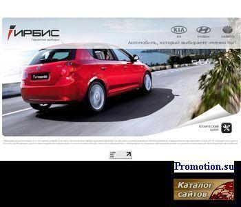 "Автотехцентр ""Ирбис Авто"" - http://www.irbis-auto.ru/"