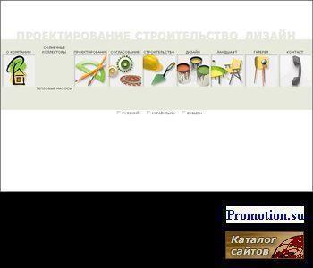 Родной Дом - уют в вашем доме - http://www.rdom.com.ua/