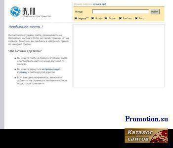 Уникальные программы для мобильных телефонов - http://mobil-progi.by.ru/