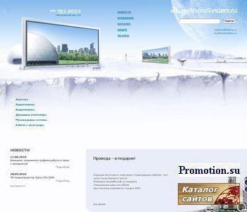 Плазменные панели, плазменные телевизоры, акустика - http://www.myvideosystem.ru/