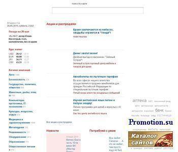 Справочная 063 во Владивостоке - http://www.v063.ru/