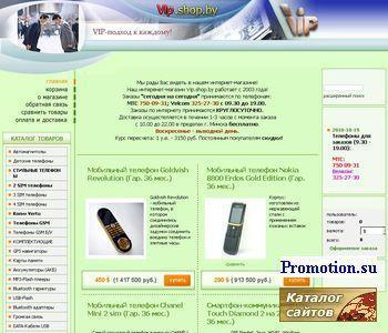 Vip.shop.by - чехлы к телефону, телефоны Nokia. - http://vip.shop.by/