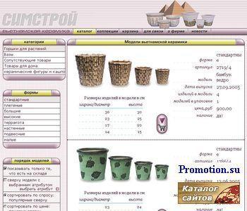 Керамика - http://simstroy-m.ru/