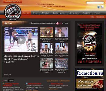 """Телеканал боевых искусств """"Боец ТВ"""" - http://www.boets.ru/"""