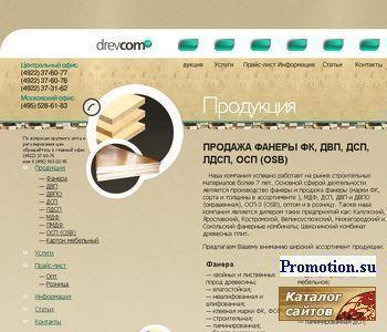 Производство лдсп - Древком.ру - http://www.drevcom.ru/