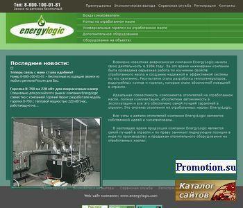 Воздухонагреватели - http://www.energylogic.ru/