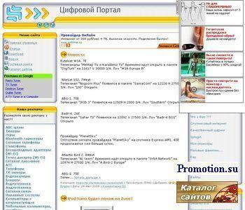 Сайт о тюнерах и телефонах - http://tuner.moy.su/