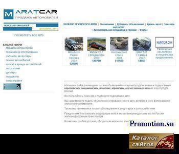 Автомобили из японии - http://www.maratcar.com/
