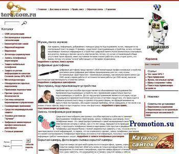 Антижучки для поиска жучков - http://www.tera.com.ru/