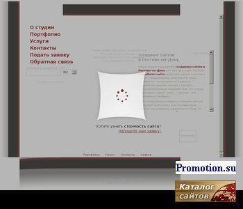 SiteMagic - эксклюзивный дизайн Вашего сайта - http://www.sitemagic.ru/