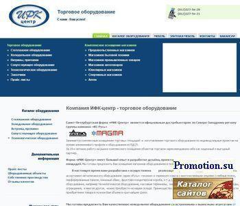 ИФК - http://www.ifkspb.ru/