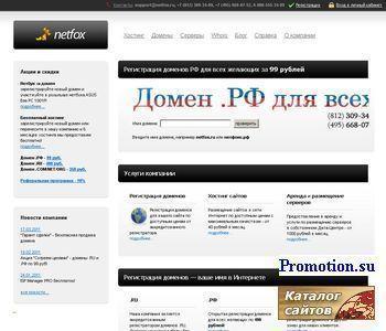"""Toolscenter"" - строительный инструмент - http://toolscenter.spb.ru/"