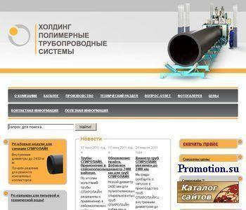 ООО «Холдинг Полимерные Трубопроводные Системы» - http://www.polimer-trub.ru/