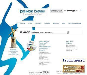 Создание сайтов, Ижевск - http://htc-cs.ru/