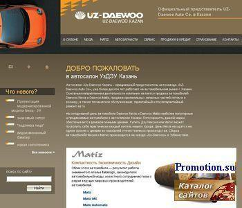 Автомобили Daewoo Nexia. Продажа в автоцентре УзДэУ-Казань - http://www.uzdaewoo-kazan.ru/