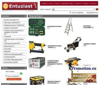 Продажа Электрооборудования - http://www.entuziastshop.ru/
