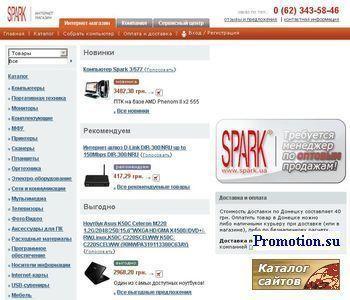 Интернет магазин компьютерной техники Spark Донецк - http://www.spark.ua/