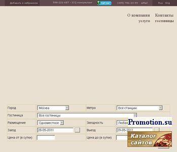 Туристическая компания Аликомм - http://www.alicomm.ru/