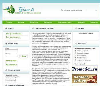 TemShop - шаблоны для сайтов - http://temshop.com/