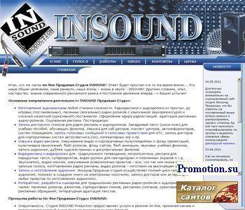 INSOUND Production Studio - http://www.insound.com.ua/