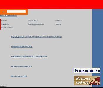 Портал пищевой промышленности СНГ и Украины - http://www.produkti.com.ua/
