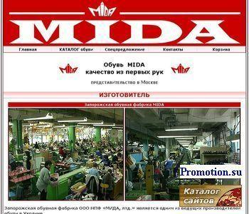 Обувь МИДА. Оптовая продажа обуви. - http://www.obuv-mida.ru/