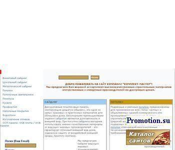 Ламинат - современный вид напольного покрытия - http://www.komplekt-master.ru/